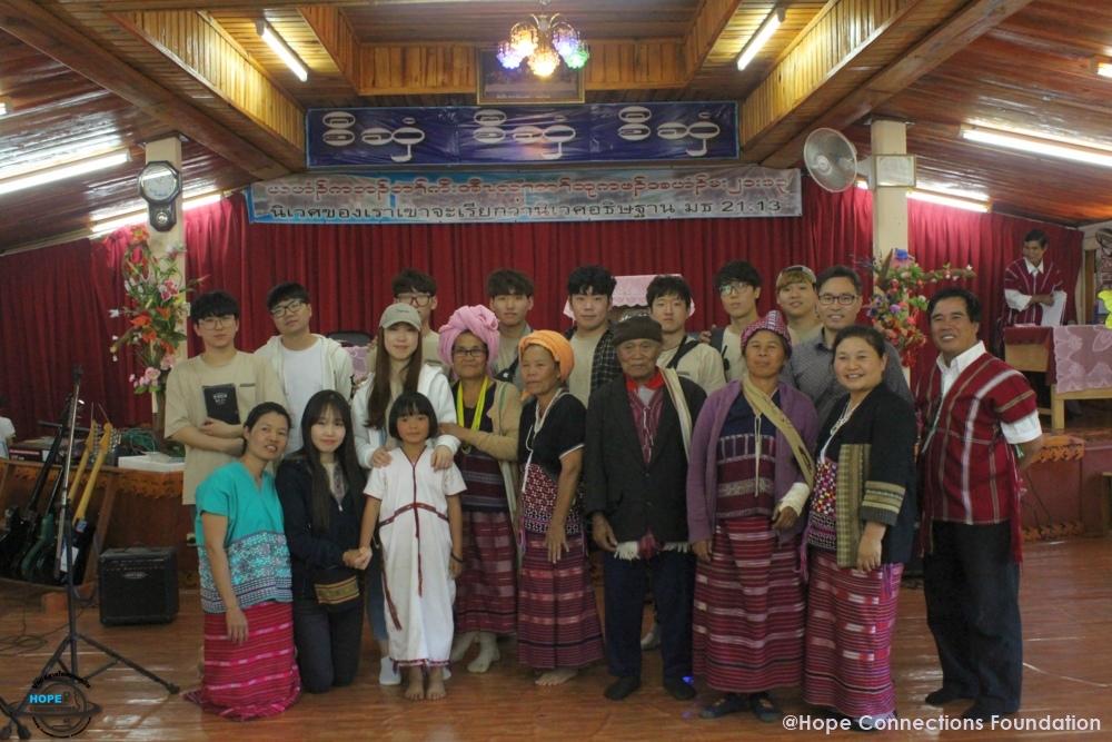 Hope-Connections-Foundation-Korea-Team-Mountain-Church